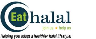 eathalal-logo1-e1383517504290