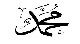 islam_pic7