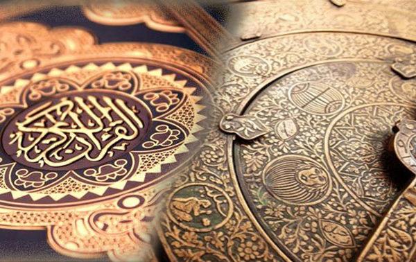 islamic_faith_judgement_day